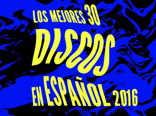 discos-espan%cc%83ol-2016-mhr